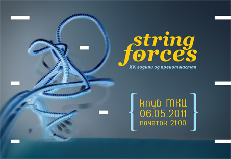 String Forces