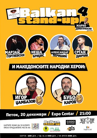 balkan stand up 4