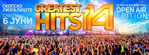 greatest hits 14