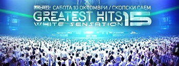 greatest hits 15
