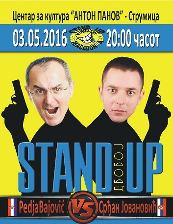 stand up dvoboj strumica