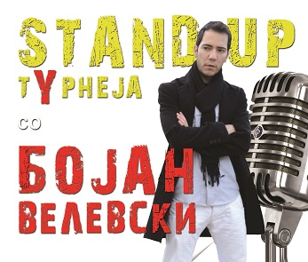 stand up tour