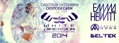 white dimension